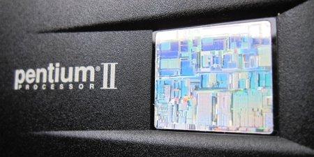 Pentium II casing detail
