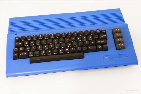 Blue KS 64 C case with dark keyboard P1010150