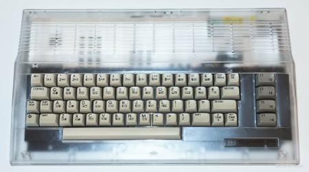 KS 64 C new model P1010121